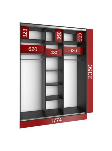 Стандартный шкаф-купе (1800х450х2400)