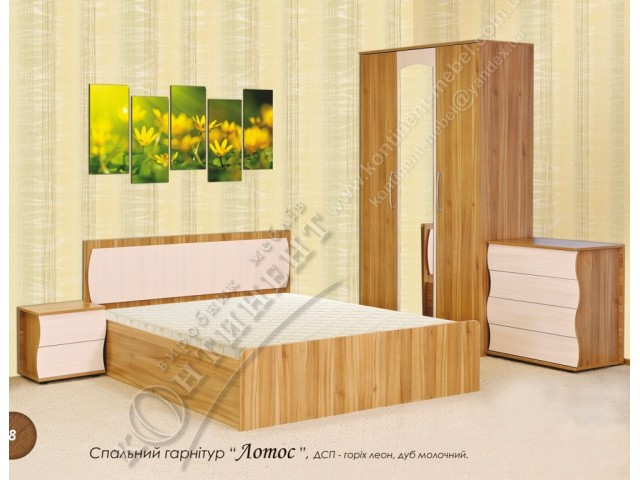 Спальня Лотос(Континент)
